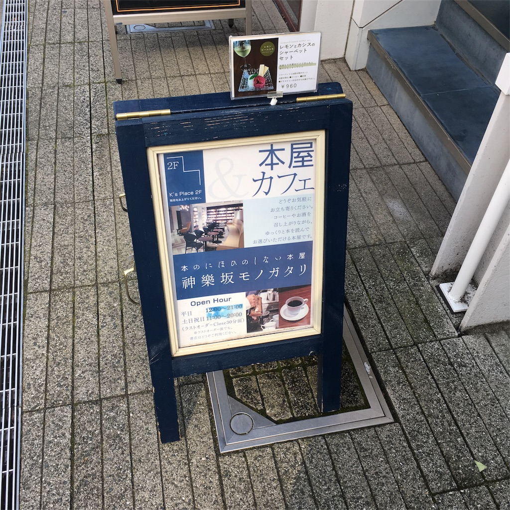 f:id:hatsuri888:20170904110701j:image