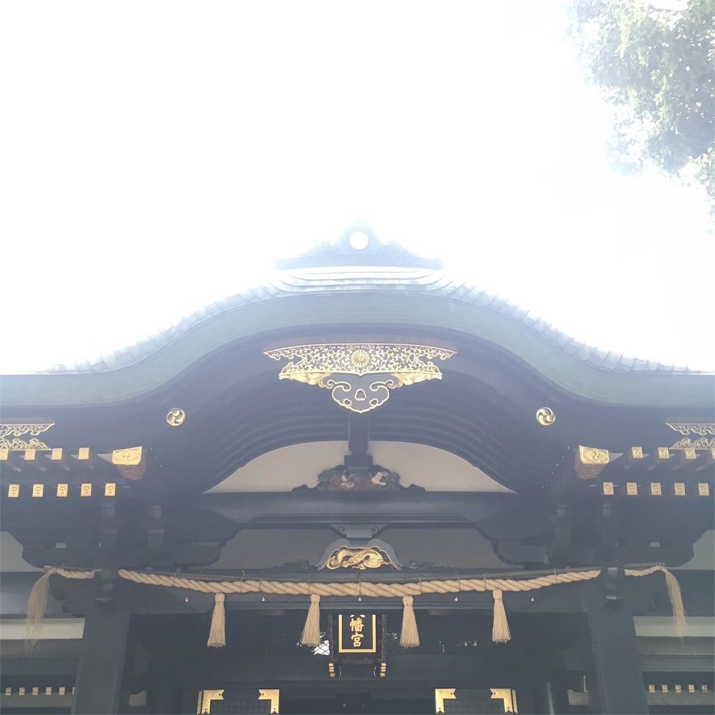 f:id:hatsuri888:20170906131452j:image