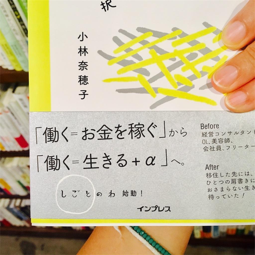 f:id:hatsuri888:20170909214746j:image