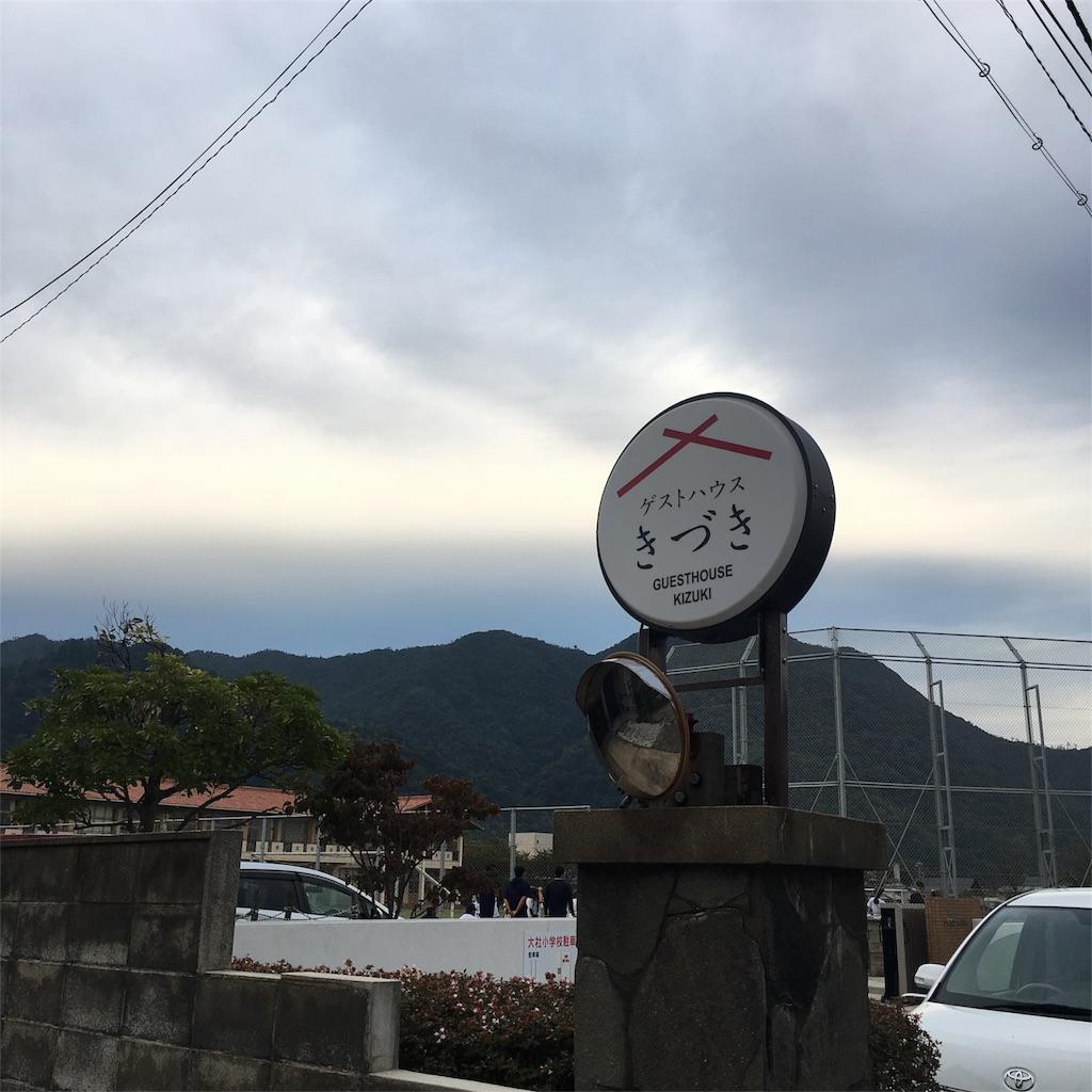 f:id:hatsuri888:20171006210504j:image