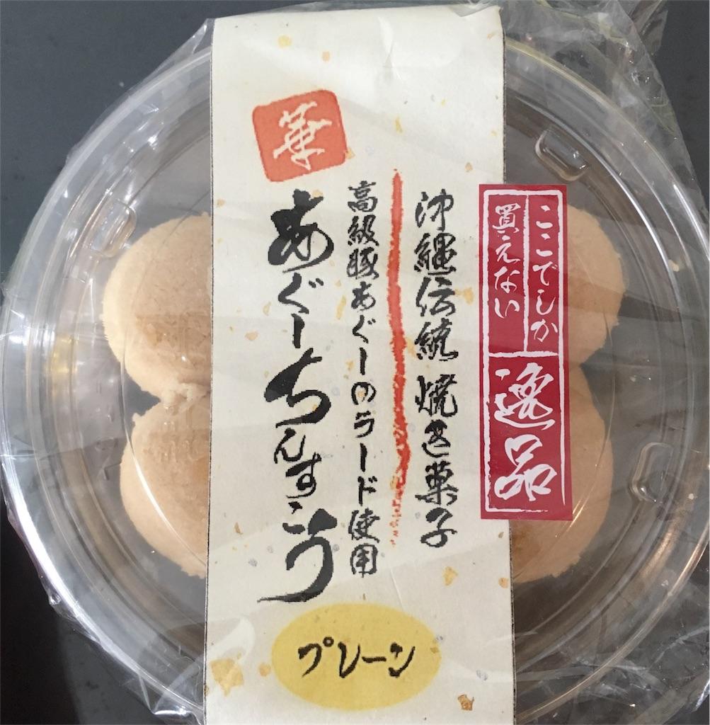 f:id:hatsuri888:20171115150427j:image