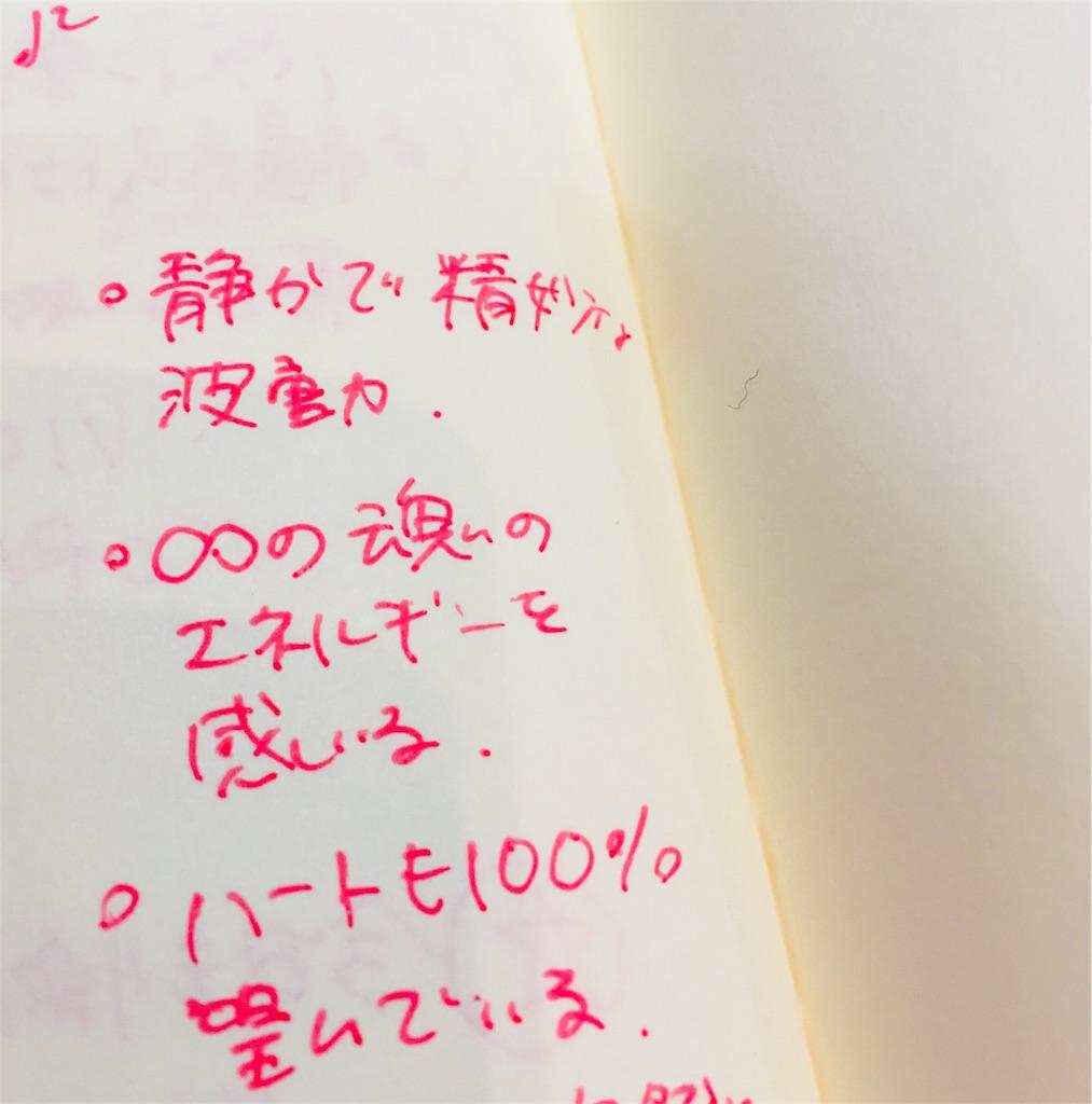 f:id:hatsuri888:20171226235053j:image