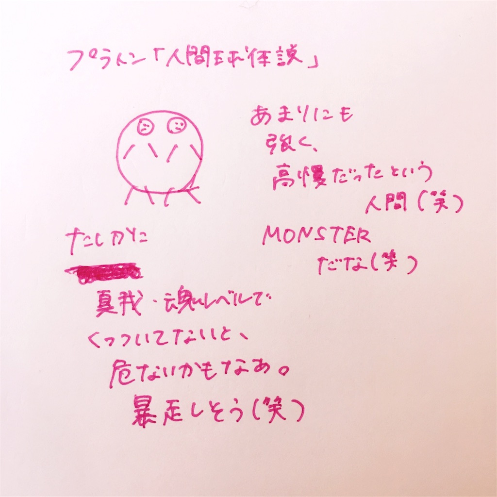 f:id:hatsuri888:20180206174932j:image