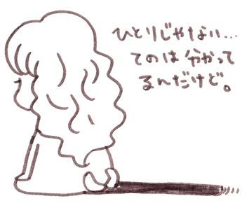 20121220185801573