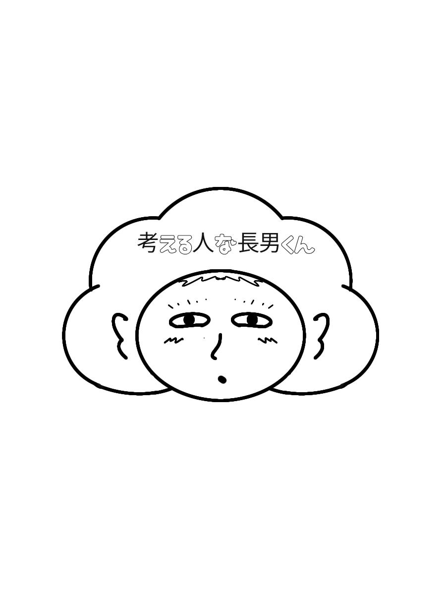 f:id:hattchi0707:20200729140040p:plain