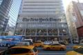 NYニューヨークタイムズ