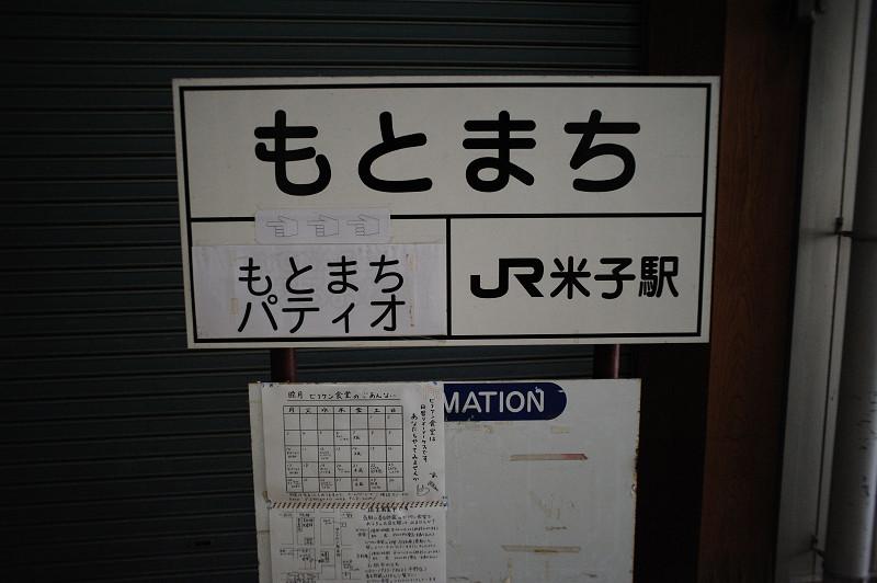 20110109081729