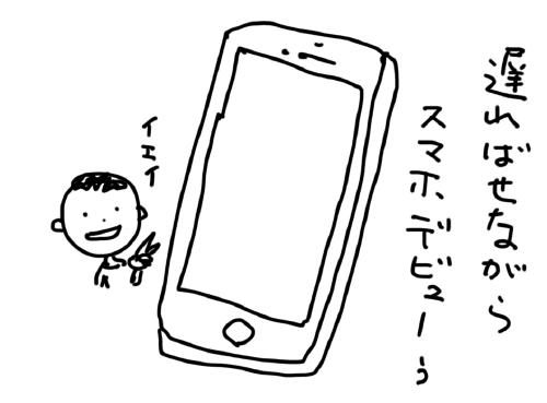 f:id:hattori_kohei:20160816233648j:plain