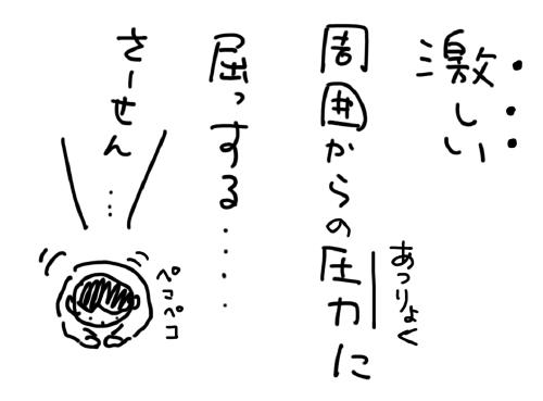 f:id:hattori_kohei:20160816233649j:plain