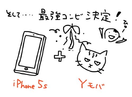 f:id:hattori_kohei:20160816233653j:plain