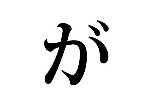 f:id:hattori_kohei:20160816233654j:plain