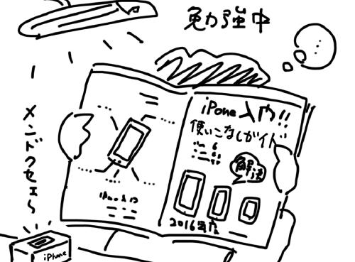 f:id:hattori_kohei:20160816233655j:plain