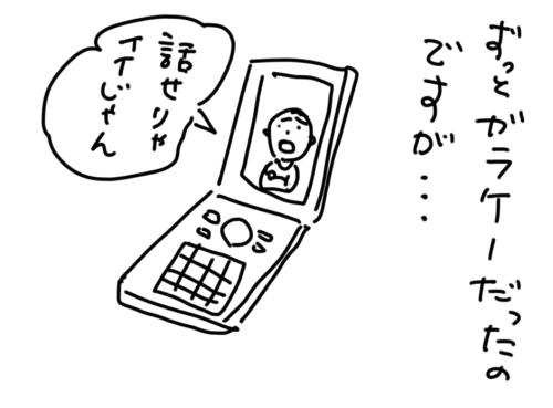 f:id:hattori_kohei:20160817115503j:plain