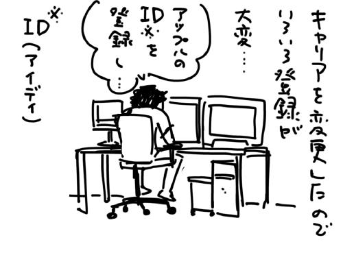 f:id:hattori_kohei:20160817224011j:plain