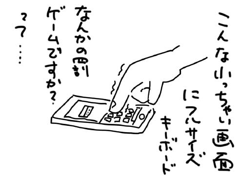 f:id:hattori_kohei:20160817224012j:plain