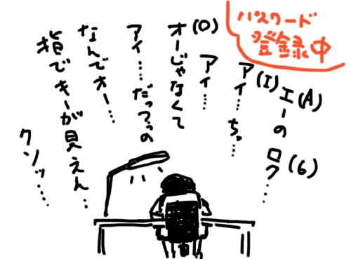 f:id:hattori_kohei:20160817224014j:plain