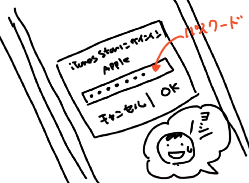 f:id:hattori_kohei:20160817224015j:plain