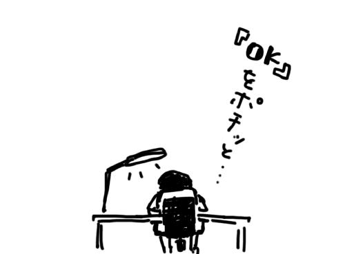 f:id:hattori_kohei:20160817224016j:plain