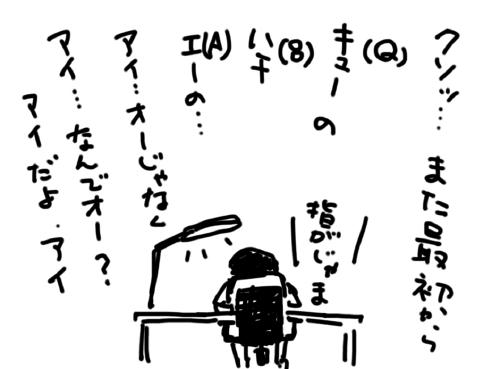 f:id:hattori_kohei:20160817224021j:plain