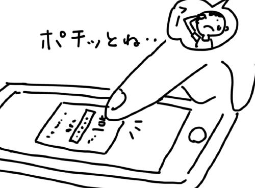f:id:hattori_kohei:20160817224023j:plain