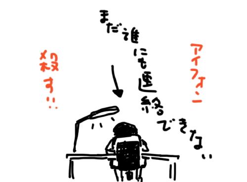 f:id:hattori_kohei:20160817224026j:plain