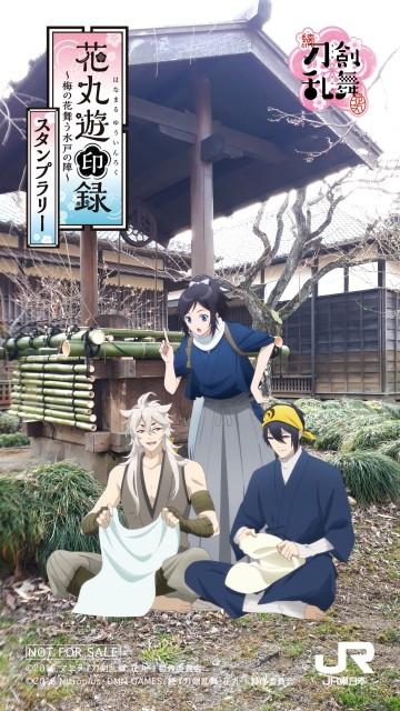 f:id:hatuka20:20180224231910j:image