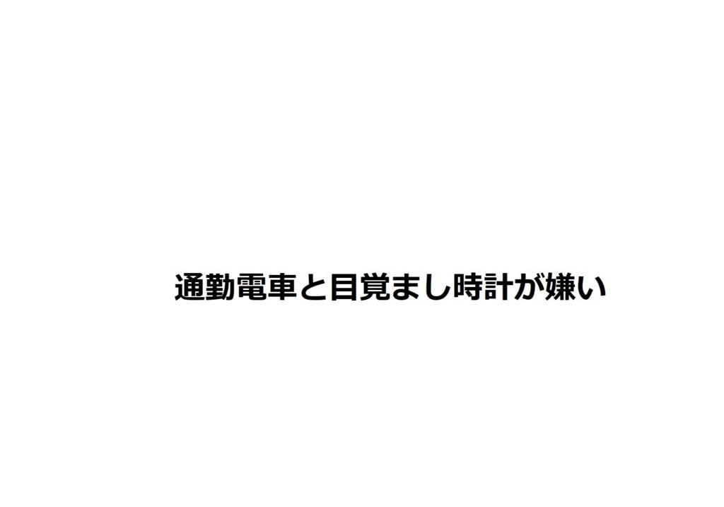 f:id:hatux10y:20180405182000j:plain