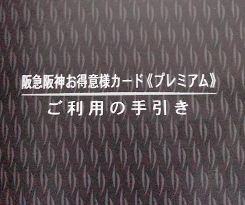 f:id:hatux10y:20181215085117j:plain