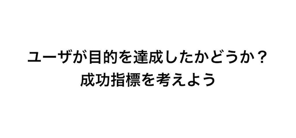 f:id:hatuyuki4:20190521144028p:plain