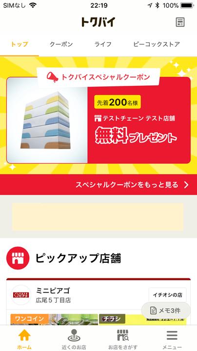 f:id:hatuyuki4:20190905173215p:plain