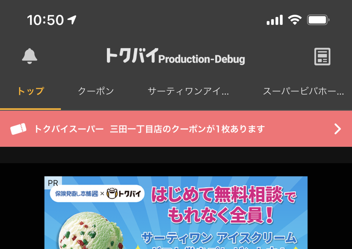 f:id:hatuyuki4:20210409101045p:plain:w500