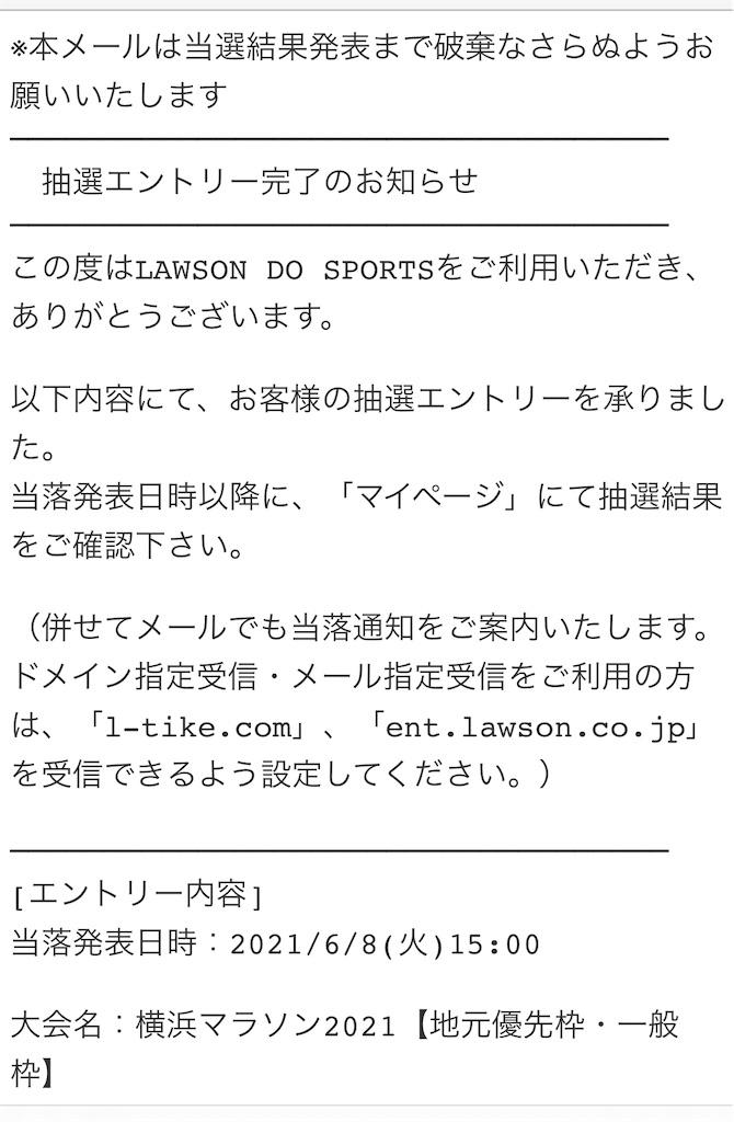 f:id:haucomi:20210408065447j:image