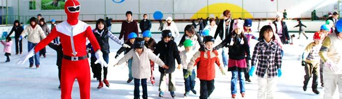 スケートイメージ