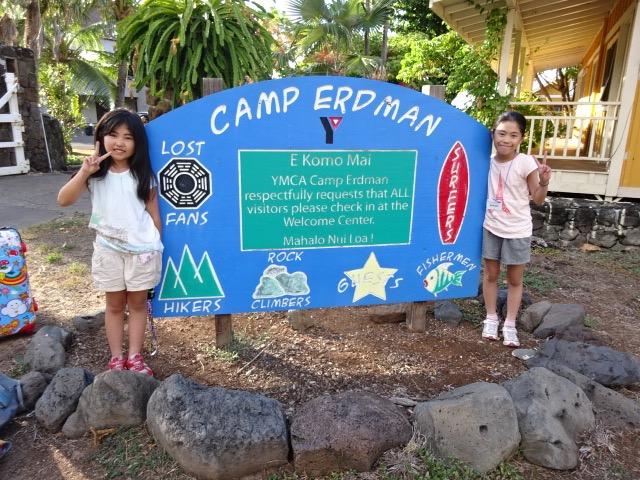 f:id:hawaii-summercamp:20161221074606j:plain