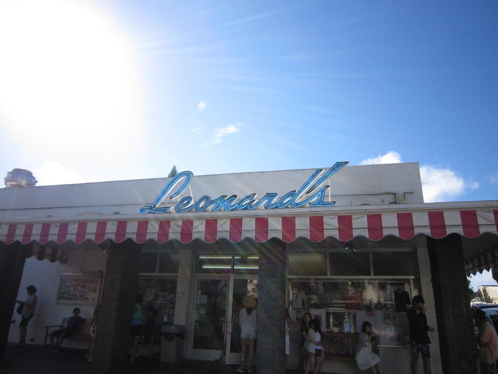 f:id:hawaii881:20180912110934j:plain