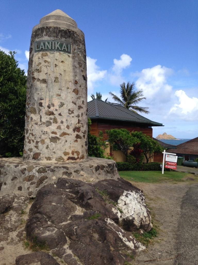 f:id:hawaii881:20180913200017j:plain
