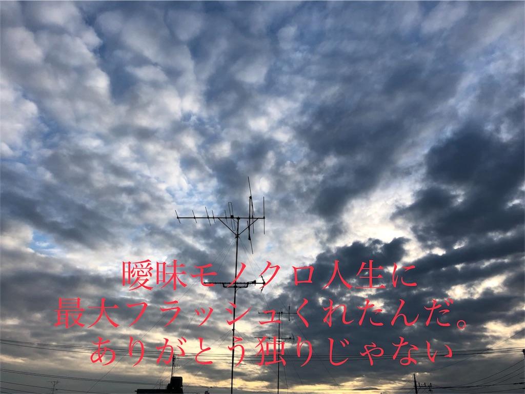 f:id:hawaii881:20180914171458j:image