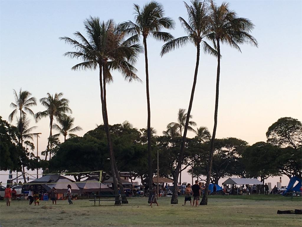 f:id:hawaii_chuzai:20170706012200j:image