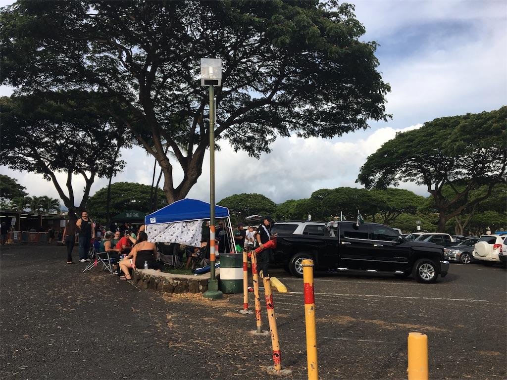 f:id:hawaii_chuzai:20170909023633j:image