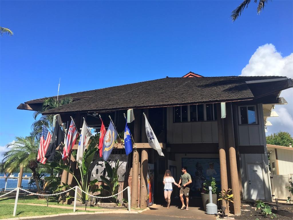f:id:hawaii_chuzai:20171116133037j:image