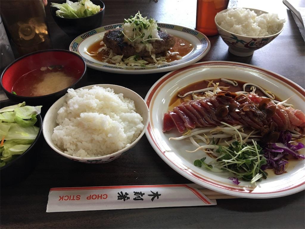 f:id:hawaii_chuzai:20180220090729j:image