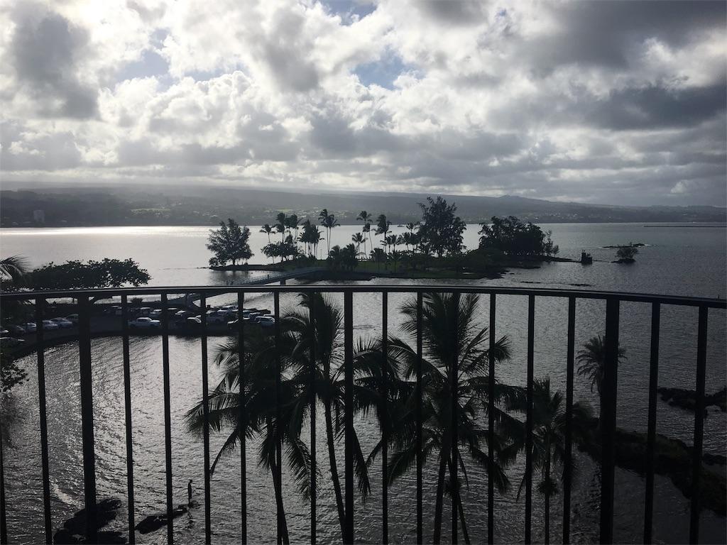 f:id:hawaii_chuzai:20180521115333j:image