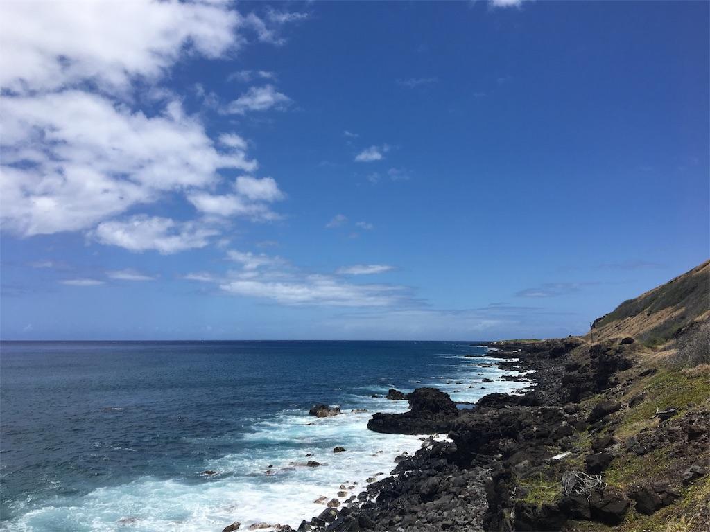 f:id:hawaii_chuzai:20180717150344j:image