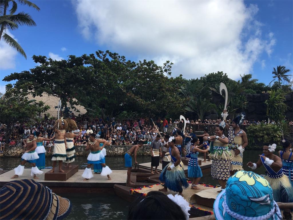 f:id:hawaii_chuzai:20181228041324j:image