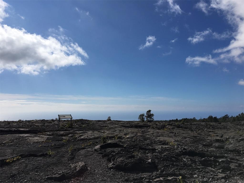 f:id:hawaii_chuzai:20190724144104j:image
