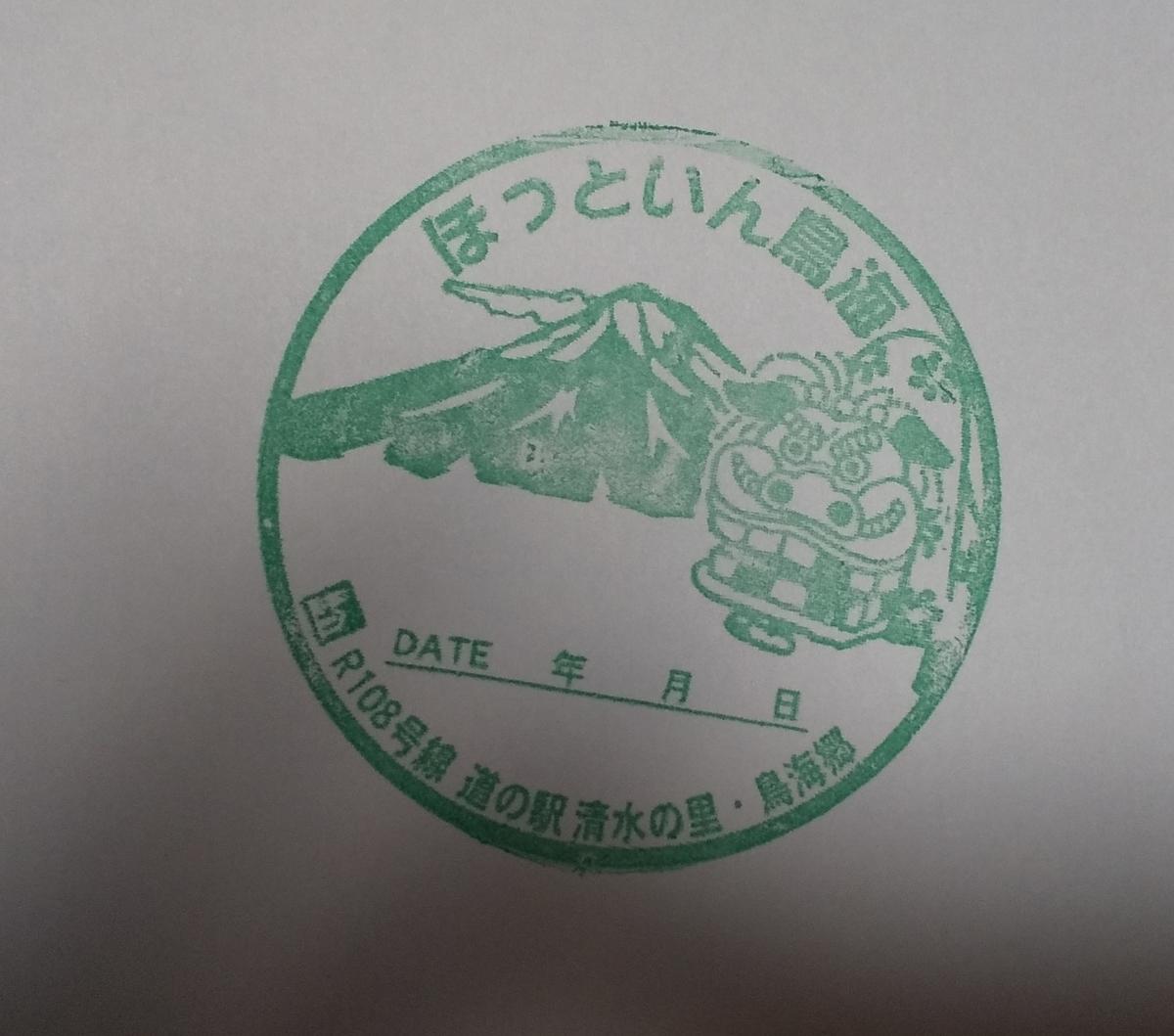 f:id:hawaiianquiltsai:20201022094145j:plain