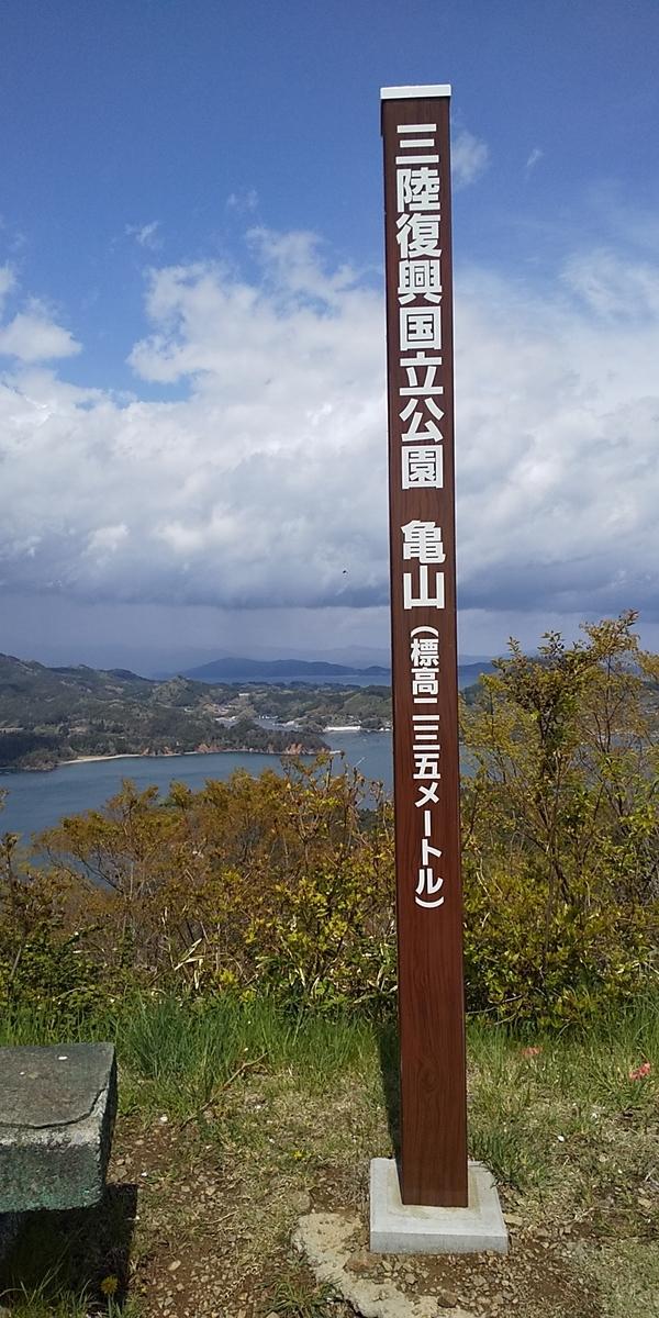 f:id:hawaiianquiltsai:20210503203643j:plain