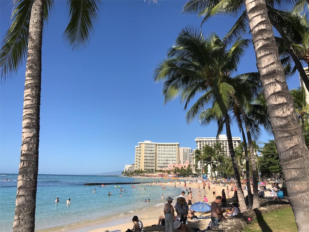 f:id:hawaiichang:20180301155530j:image