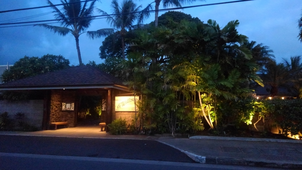 f:id:hawaiiphotogallery:20190216100242j:plain