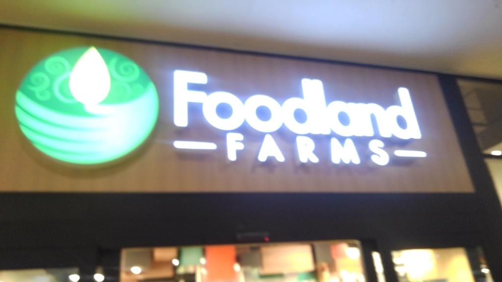 フードランドのポケとサラダビュッフェが美味しい